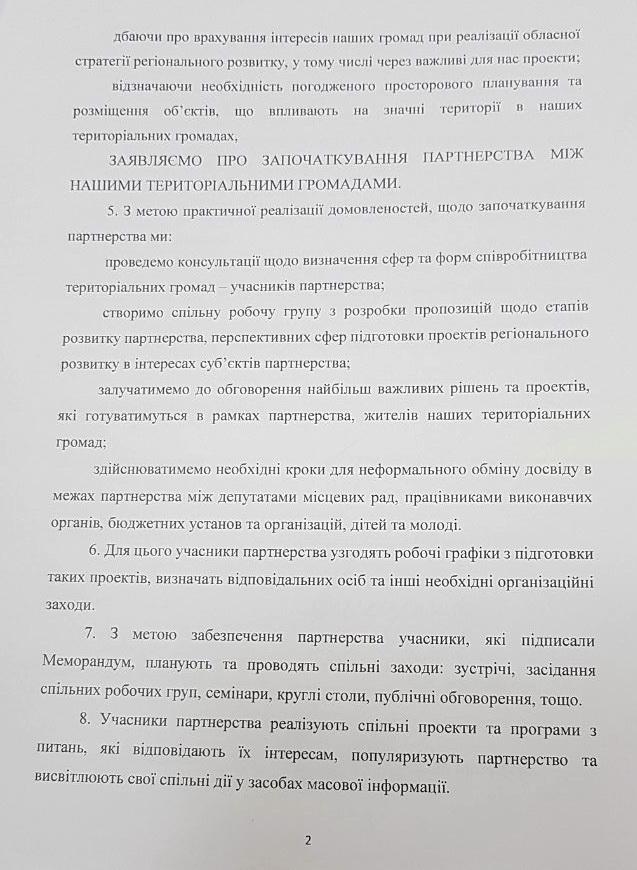2 - Житомир починає співпрацю з приміськими ОТГ: підписали меморандум про партнерство