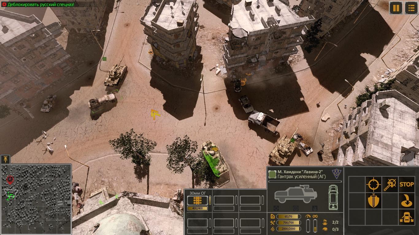 Syrian-Warfare-2021-02-09-03-03-04-192