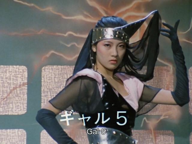 MF-Uchuu-Keiji-Shaider-Blu-Ray-01-mp4-20200509-151359-475