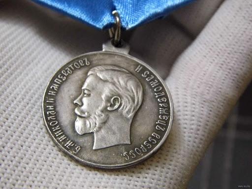 NICHOLAS II THE EMPEROR