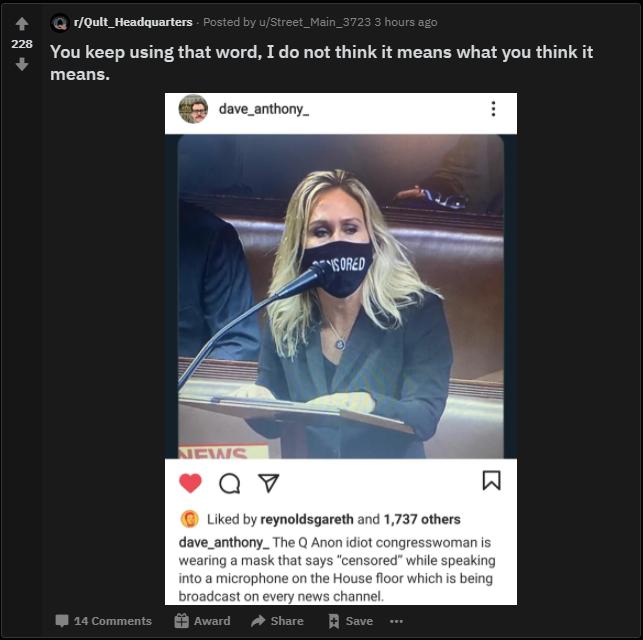 IMAGE(https://i.ibb.co/d4YztJC/inigo-censorship.png)