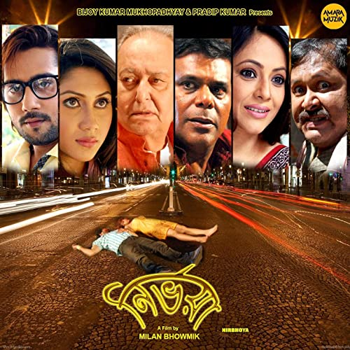 Nirbhoya (2018) Bengali 720p HDRip x264 AAC 800MB ESub