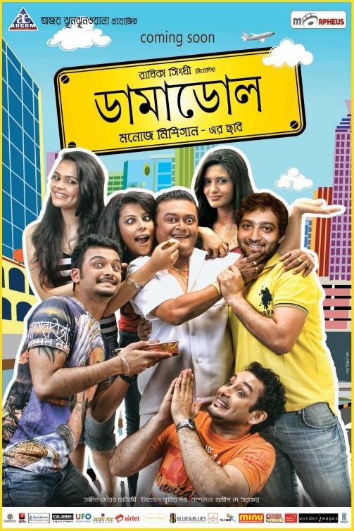 Damadol (2013) Bengali Movie 720p WEB-DL 800MB Download