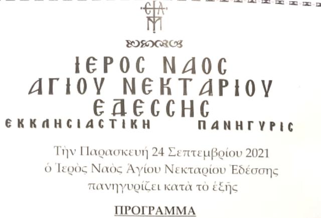 2021-09-23-195416