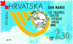 1999. year DAN-MARKE-125-OBLJETNICA-SVJETSKE-PO-TANSKE-UDRUGE