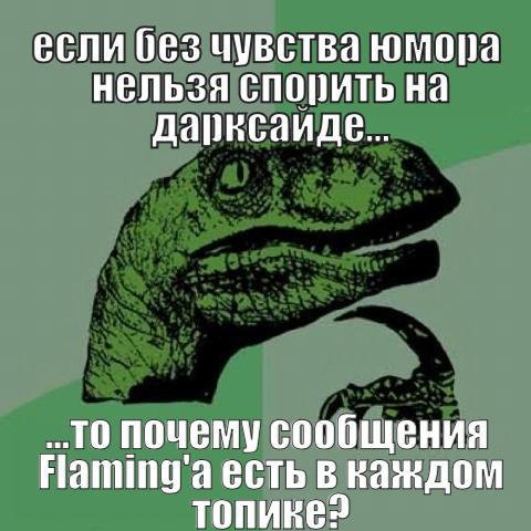 my-awesome-meme
