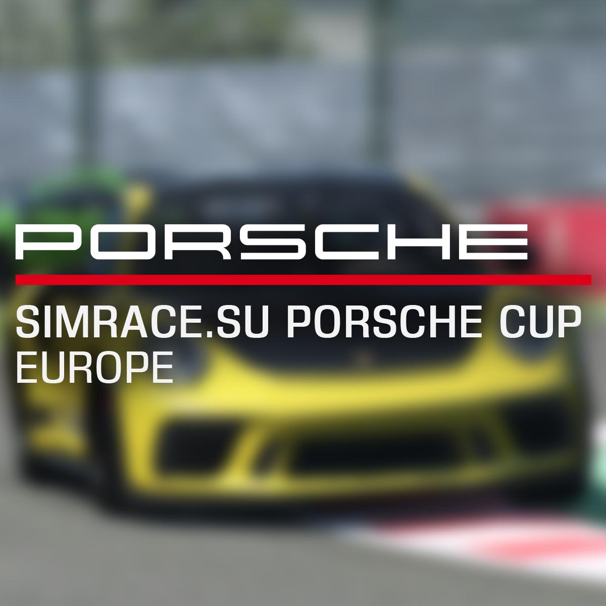 Гонки.МЕ SR Porsche Cup Europe 2020
