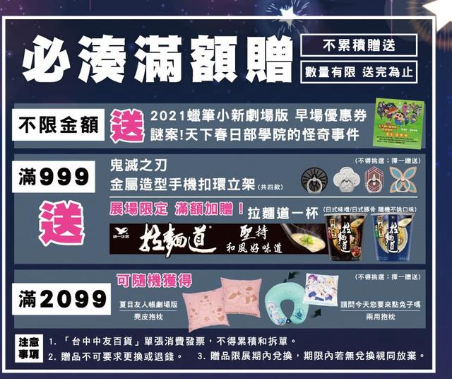 Topics tagged under 新聞情報 on 紀由屋分享坊 Image006