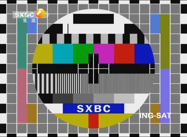 c111-IPTV-China-SXBC-Life-Channel-etc-2