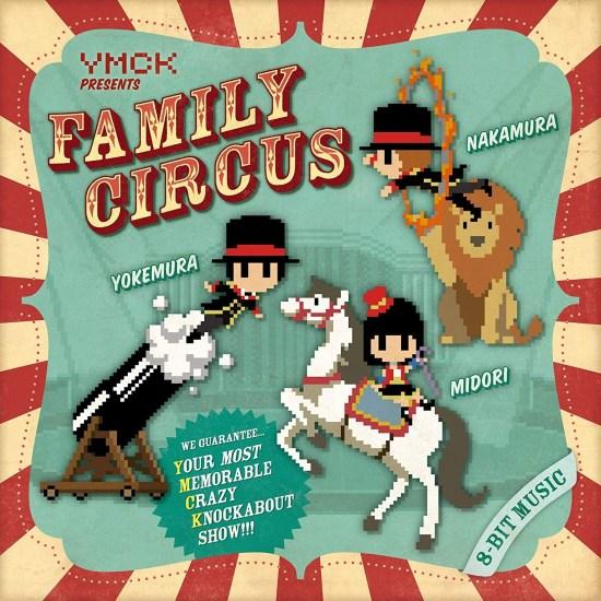[Album] YMCK – FAMILY CIRCUS