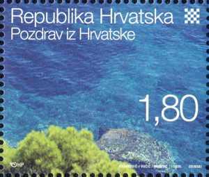 2005. year POZDRAV-IZ-HRVATSKE-KARNET-3