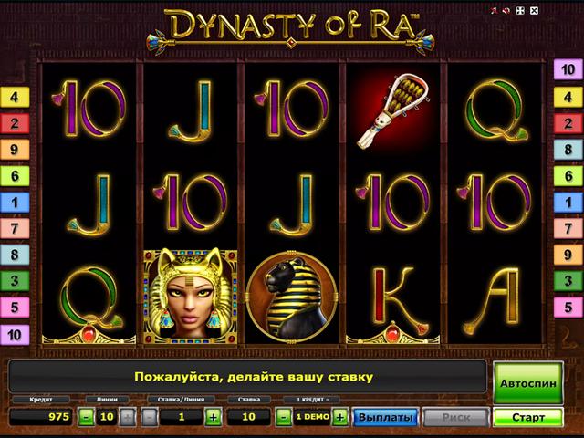 Dynasty-Of-Ra-4