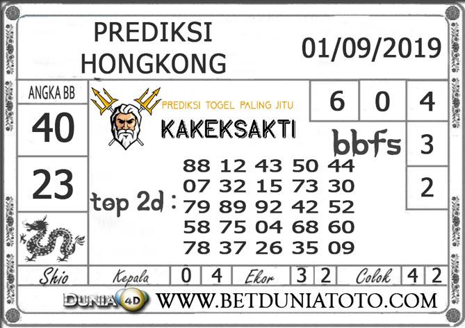"Prediksi Togel ""HONGKONG"" DUNIA4D 01 SEPTEMBER 2019"