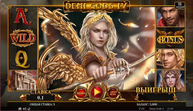 У Буй казино новый игровой автомат demi gods 4