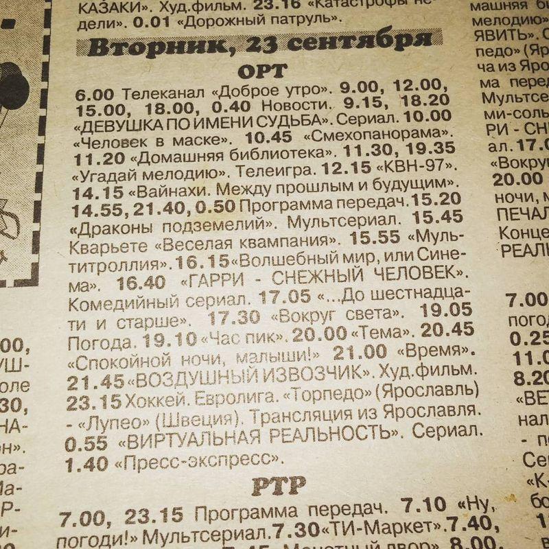 Вещи, которые есть в доме у любой российской бабушки