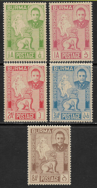Burma 86