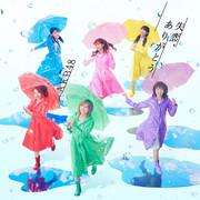 AKB48-Shitsuren-Arigatou-Type-B-Reg