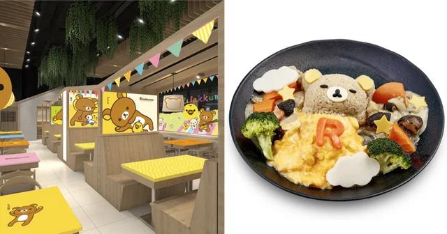 懶懶熊主題快閃咖啡廳將在新加坡開辦! Image