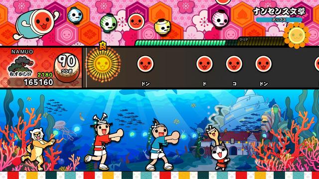 萬代南夢宮推出的Switch版《太鼓之達人》全新聯網對戰模式「e-sports 淘汰賽」確認將於8月19日上線,安裝完當天推送的免費更新後即可遊玩。 Image