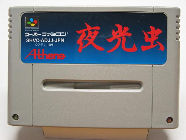SFC-3981