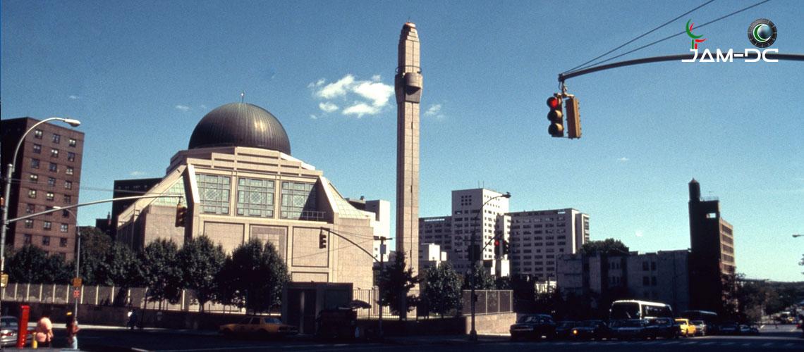 Исламский центр Нью-Йорка | COVID-19