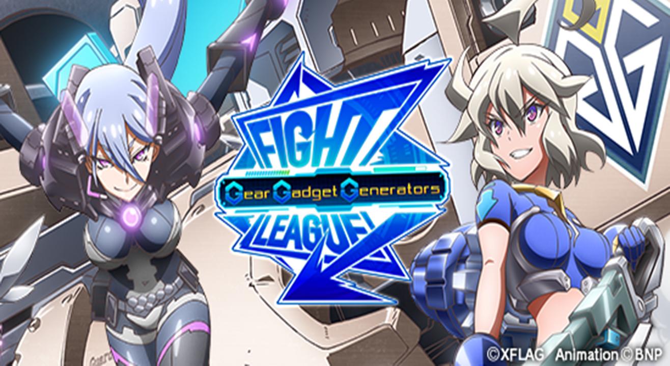 انمي Fight League: Gear Gadget Generators مترجم
