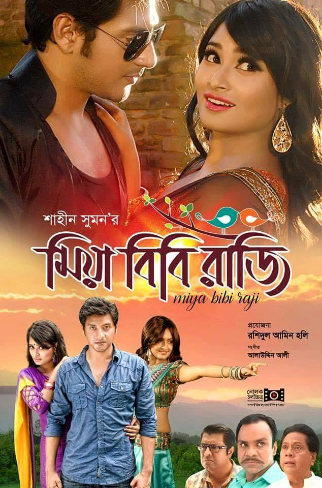 Miya Bibi Raji 2021 Bangla Full Movie 720p HDRip 800MB Download
