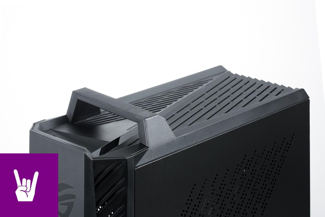 ASUS ROG Strix G15 Gaming Desktop Evaluation image 9