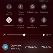 Screenshot-2016-10-30-15-26-02