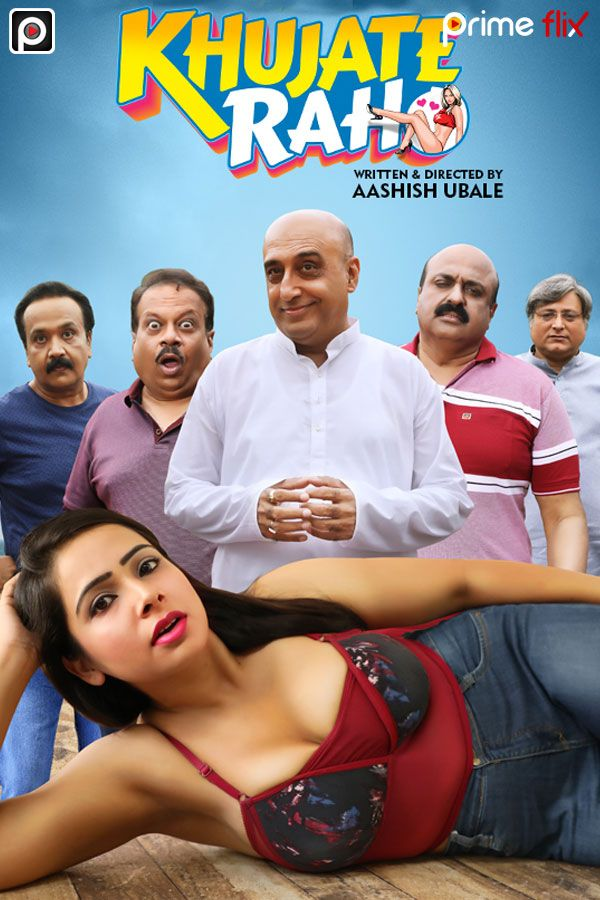 Khujate Raho (2020) S01 Hindi PrimeFlix Complete Web Series 480p HDRip 300MB Download