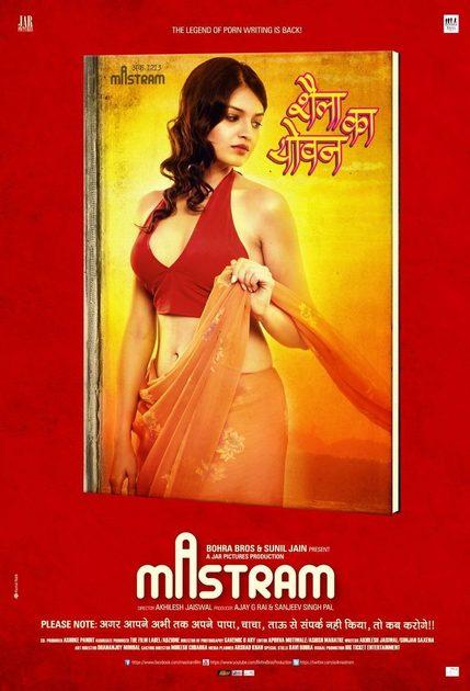 Mastram (2013) Hindi 720p WEB-DL x264 AAC 600MB ESub