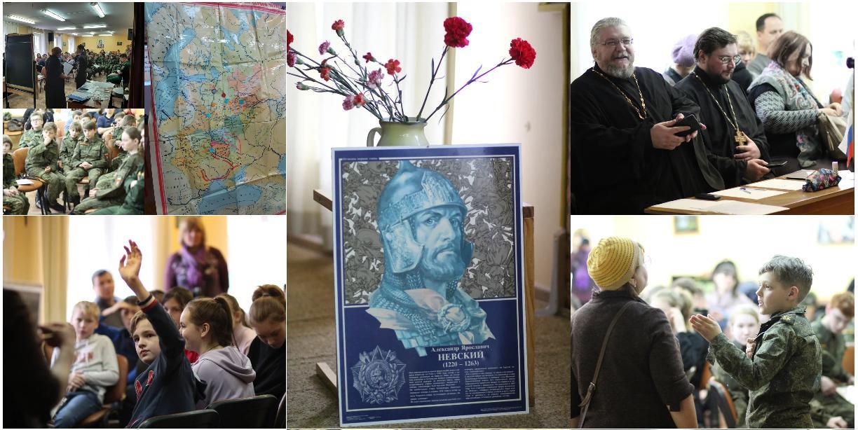 Турнир памяти св. благоверного князя Александра Невского в Мытищинском благочинии