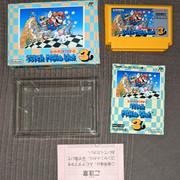 [vds] jeux Famicom, Super Famicom, Megadrive update prix 25/07 PXL-20210721-090133921