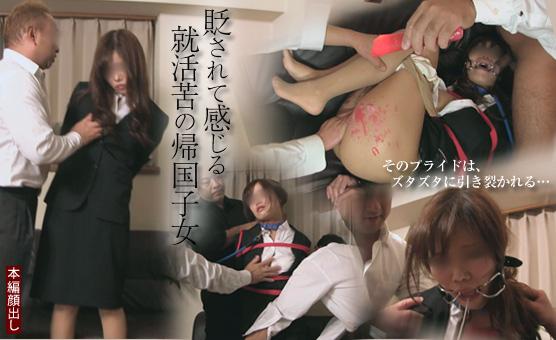 SM-Miracle e0686 貶されて感じる就活苦の帰国子女 植田佐和