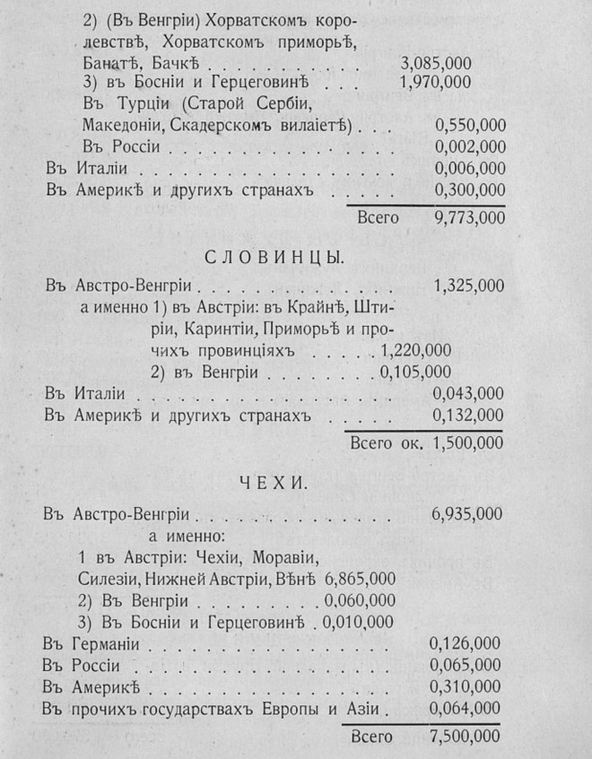Volchov-Pocket1942-032