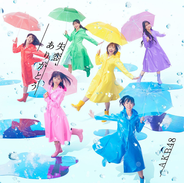 AKB48-Shitsuren-Arigatou-Type-A-Reg.jpg