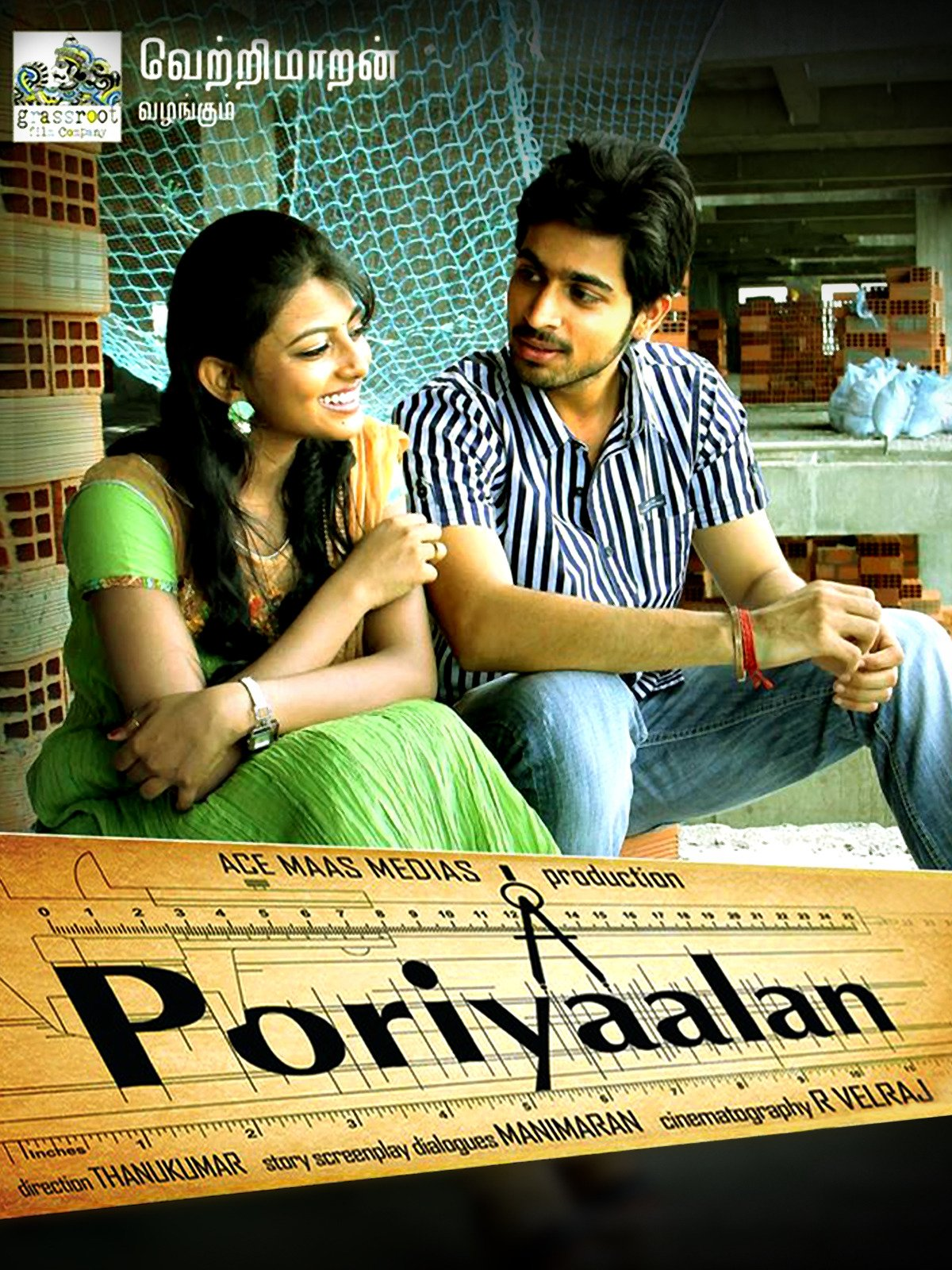 Dhokha (Poriyaalan) 2020 Hindi Dubbed 720p HDRip 700MB | 300MB DL