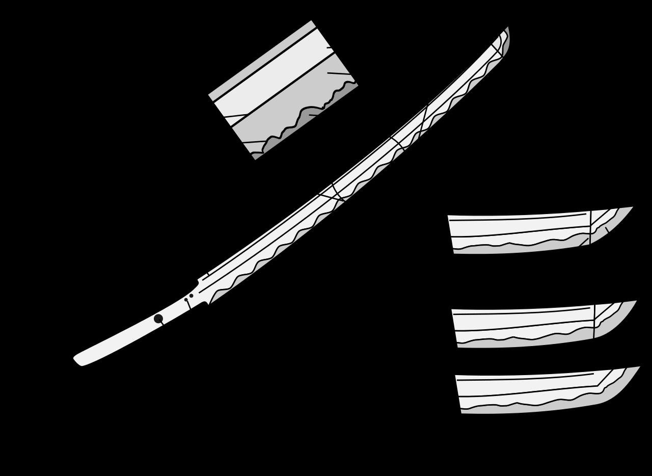 Libertad condicional [AM] Filo-Katana