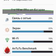 Screenshot-2013-12-10-10-24-53