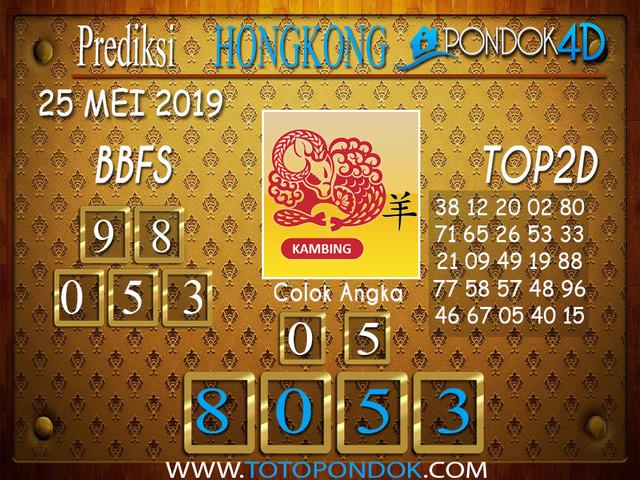 Prediksi Togel HONGKONG PONDOK4D 25 MEI 2019