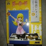 [VDS] Figurines PVC (Animés, jeux...) A-M Koyomimonogatari-Oshino-Shinobu-ver-4-Taito-1