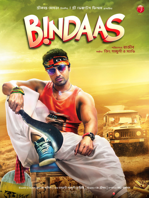 Bindaas (2014) Bengali Movie HDRip 720p AAC