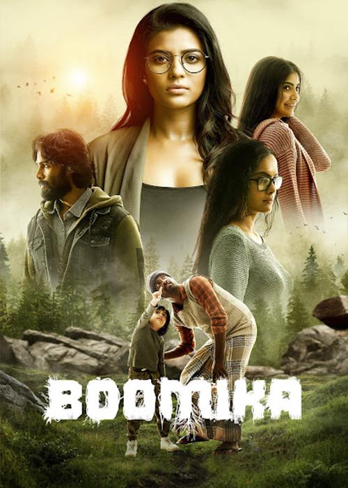 Boomika | 2021 | m720p - m1080p | WEB-DL | Türkçe Altyazılı | Tek Link