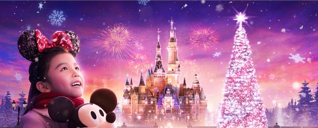 [Shanghai Disney Resort] Le Resort en général - le coin des petites infos  - Page 7 X40