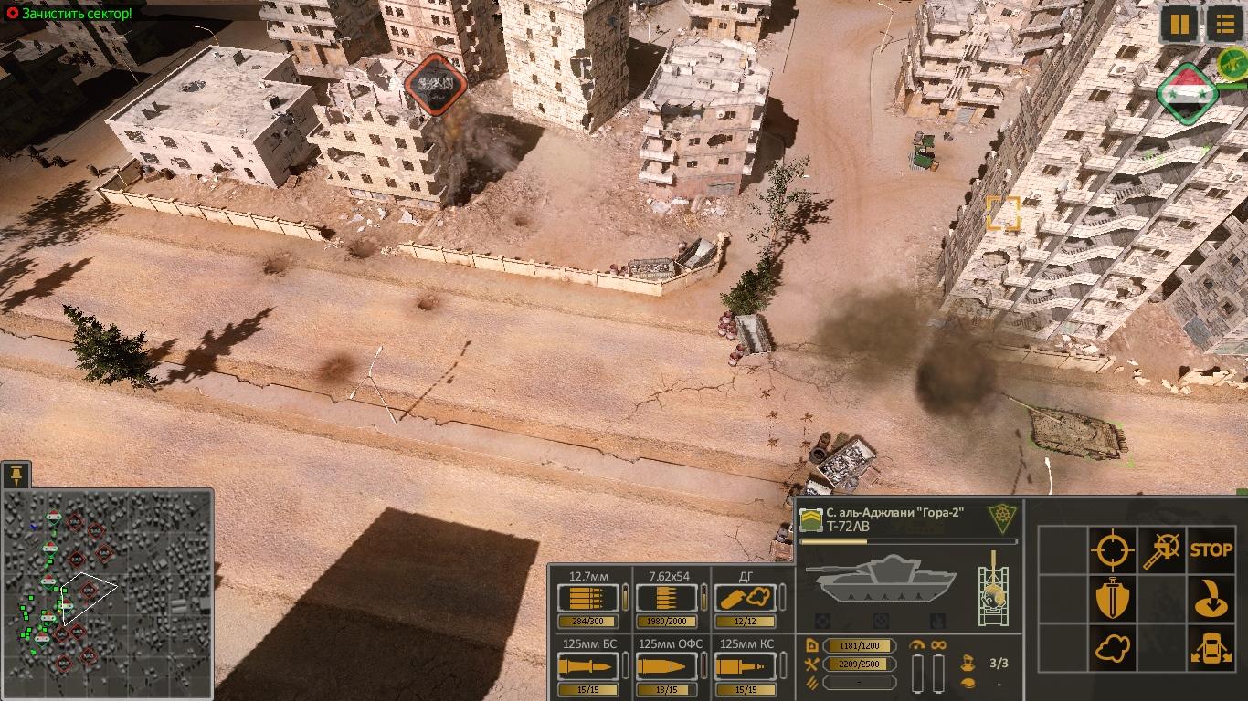 Syrian-Warfare-2021-02-19-03-32-35-582