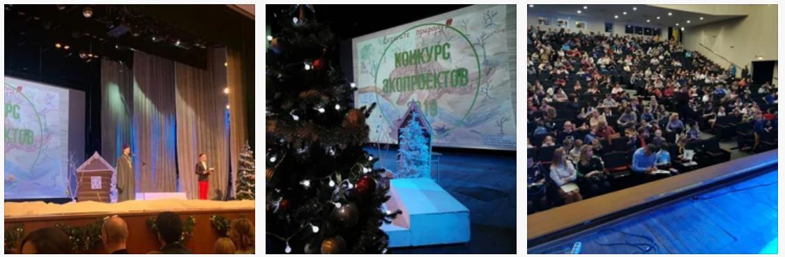 12 декабря 2020 г. настоятель Всехсвятского храма священник Дионисий Попов выступил с приветственной речью на Новогодней Экоёлке в ДК Яуза перед маленькими участниками конкурса Экопроектов, организованного Комиссией по экологии и природопользованию