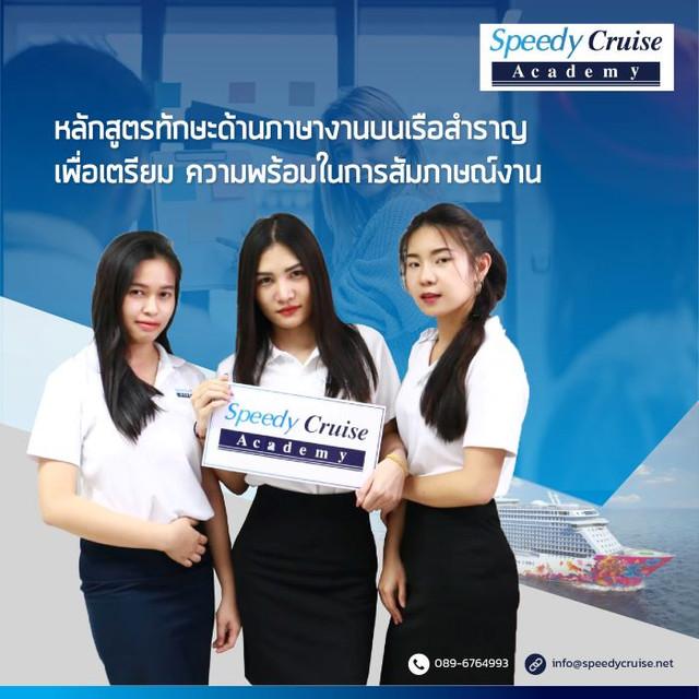 content-speedy-Cruise-03