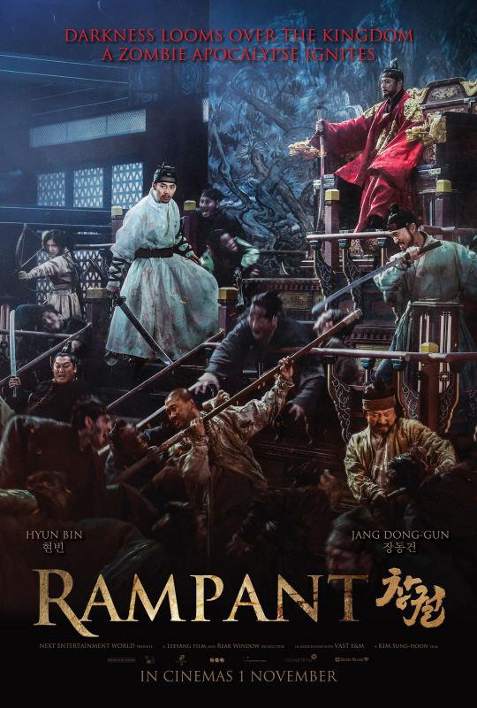 فيلم Rampant 2018 مترجم