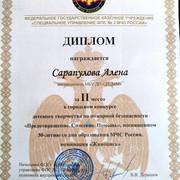 IMG-20201228-130949