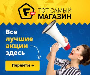 На Николаевщине женщина 10 раз ударила сожителя ножом